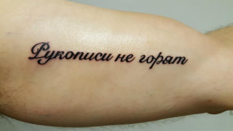 tattoo – Ecce Signum
